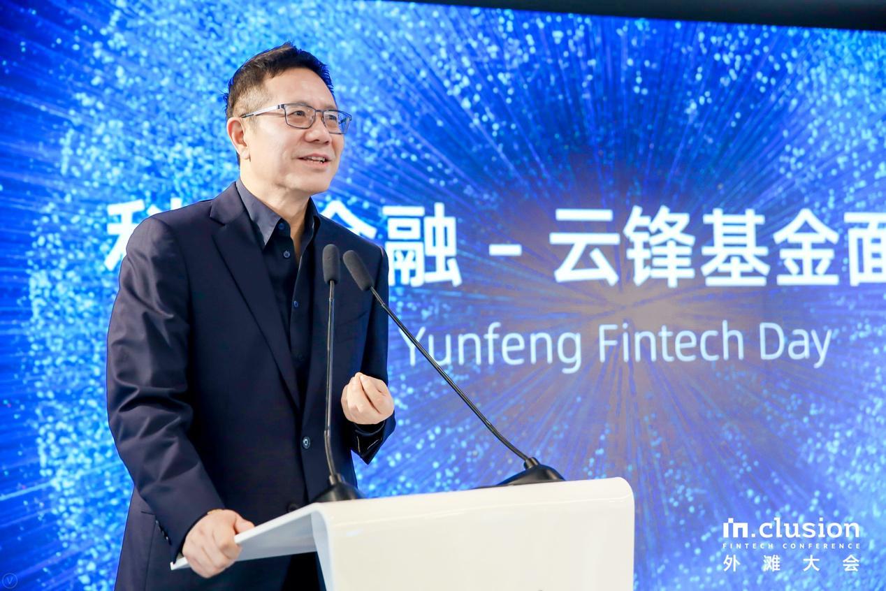 蚂蚁CEO胡晓明:金融的温暖是让每一位用户感受到尊重