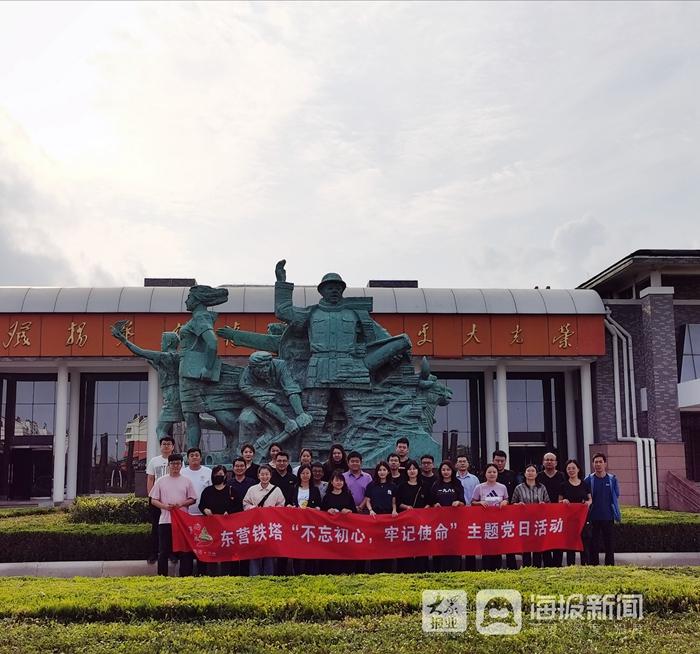 东营铁塔到渤海垦区革命纪念馆接受革命传统教育