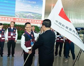 中国抗疫医疗专家组奔赴非洲开展工作 分享中国抗疫经验图片