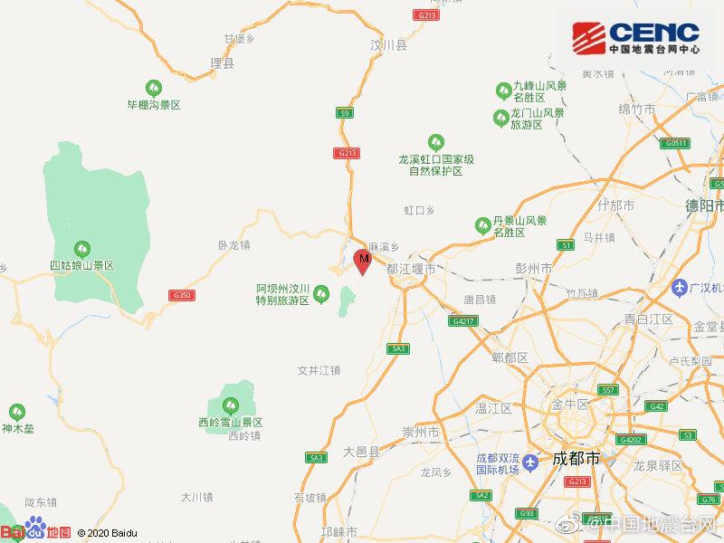 四川成都市都江堰市发生3.4级地震图片