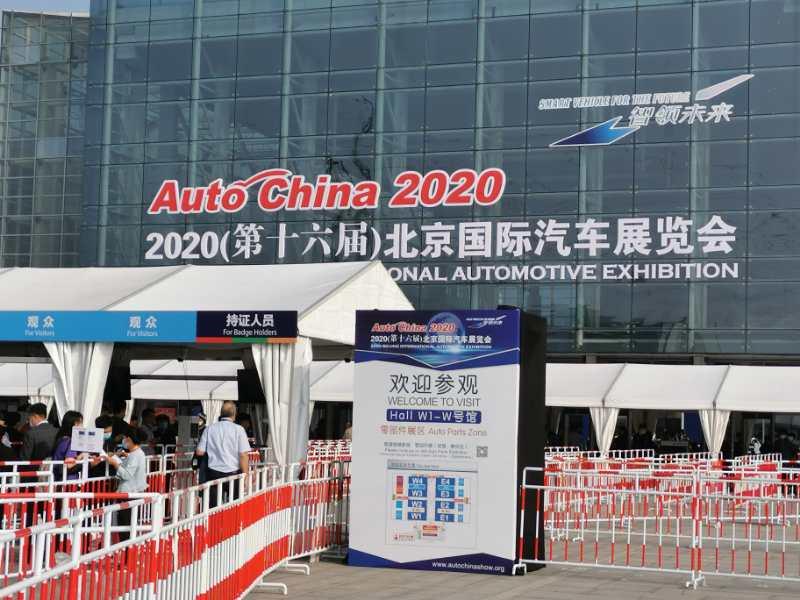 2020北京车展正式开幕,这些观展知识你一定要懂!图片