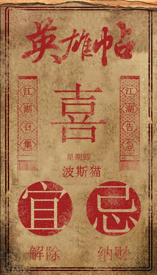 《寿衣店家族》发布角色概念海报:喜、怒、忧、思、悲、恐、惊