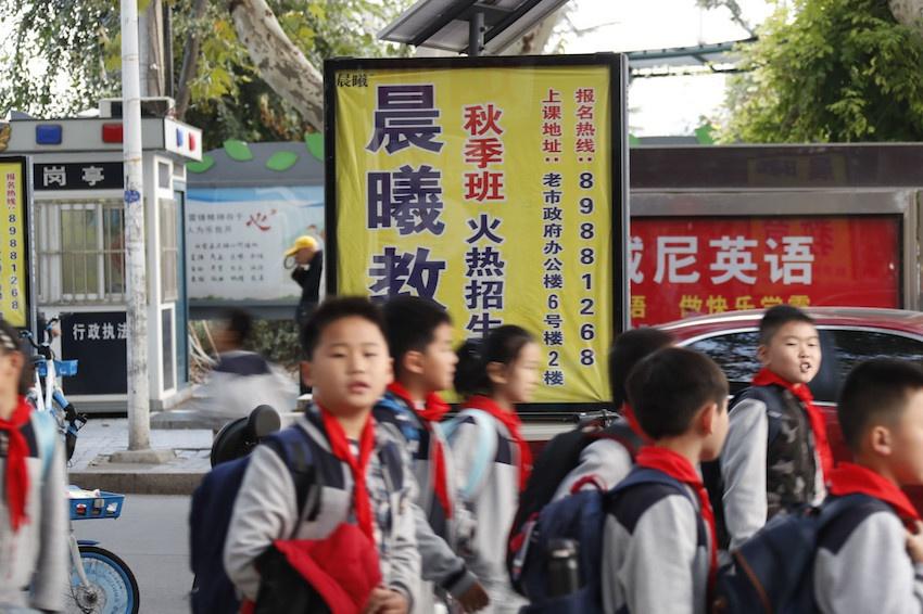 """8月中小学教育APP榜:""""作业帮""""环比下降17%,""""小猿口算""""""""好分数""""跌出前十"""
