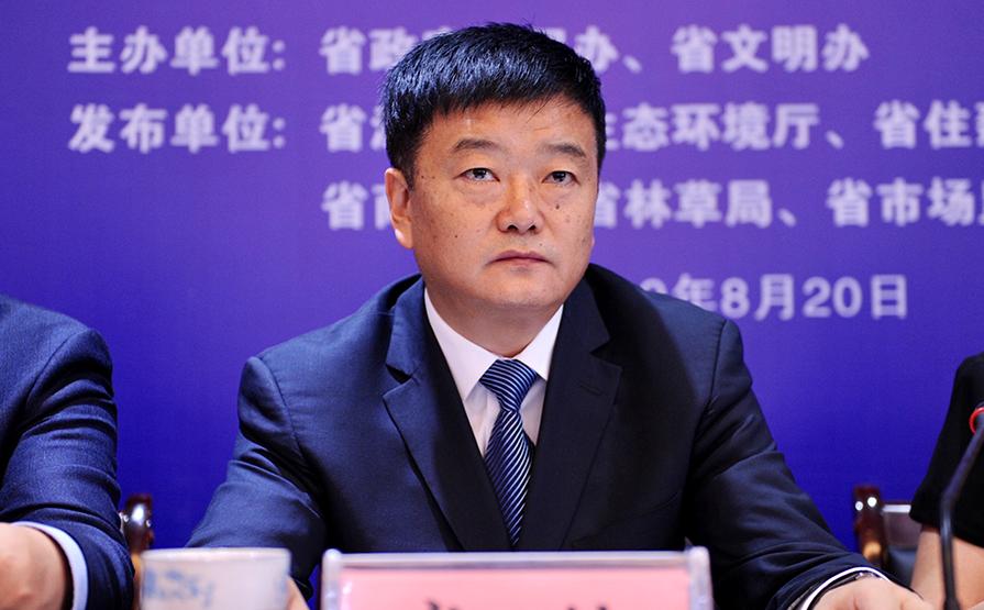 甘肃省生态环境厅原党组书记、厅长肖铮被查图片