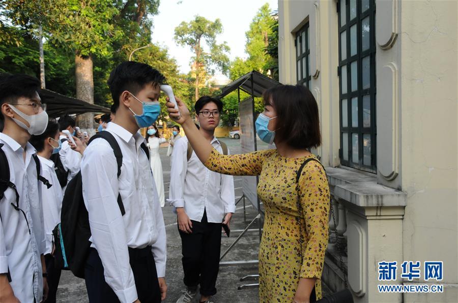 烘干后重新出售 外媒称越南警方缴获约34.5万个二手避孕套