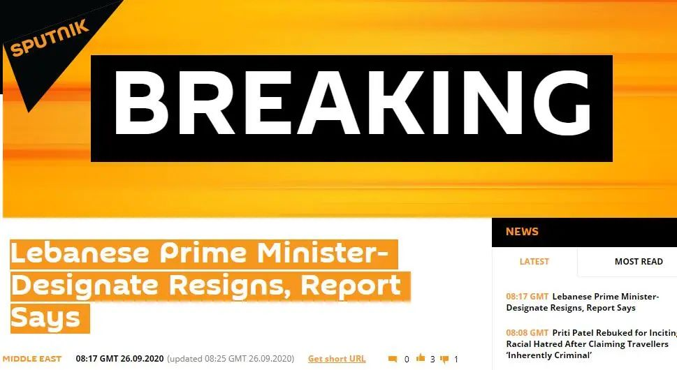 这个中东国家候任总理,突然辞职!图片