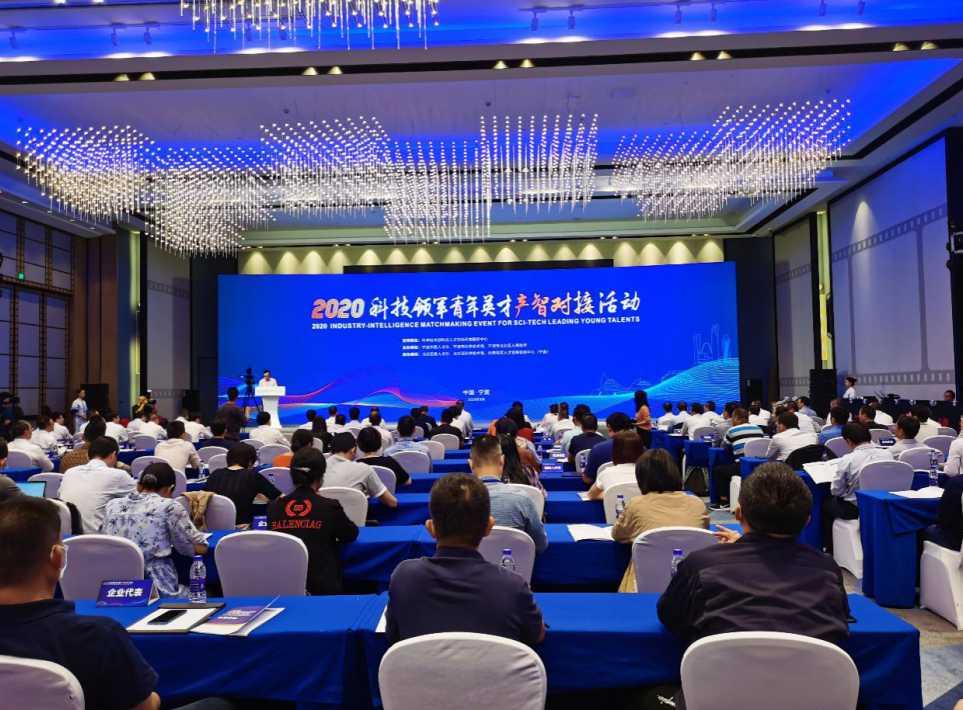 宁波北仑全球发布25项技术人才需求 总金额达6040万元