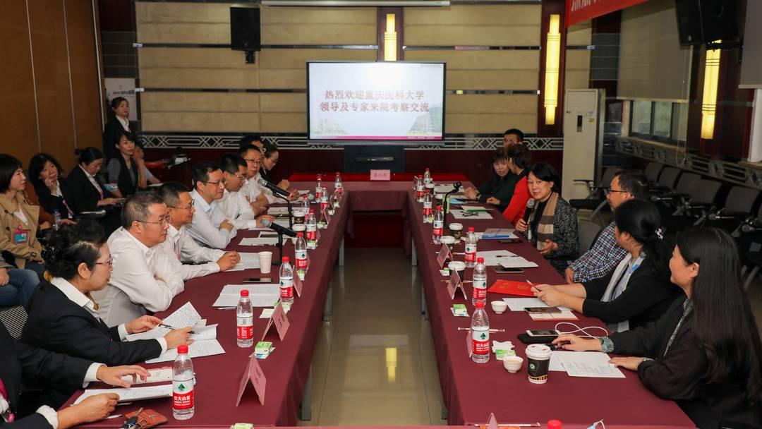 """成渝妇幼健康""""双城记"""" 重庆医科大学与成都市妇女儿童中心医院达成合作意向"""