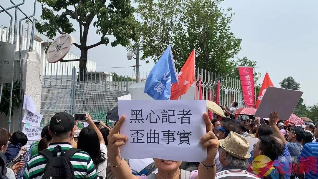 """香港修订""""传媒代表""""定义,直打""""黄媒""""""""黑记""""痛处图片"""