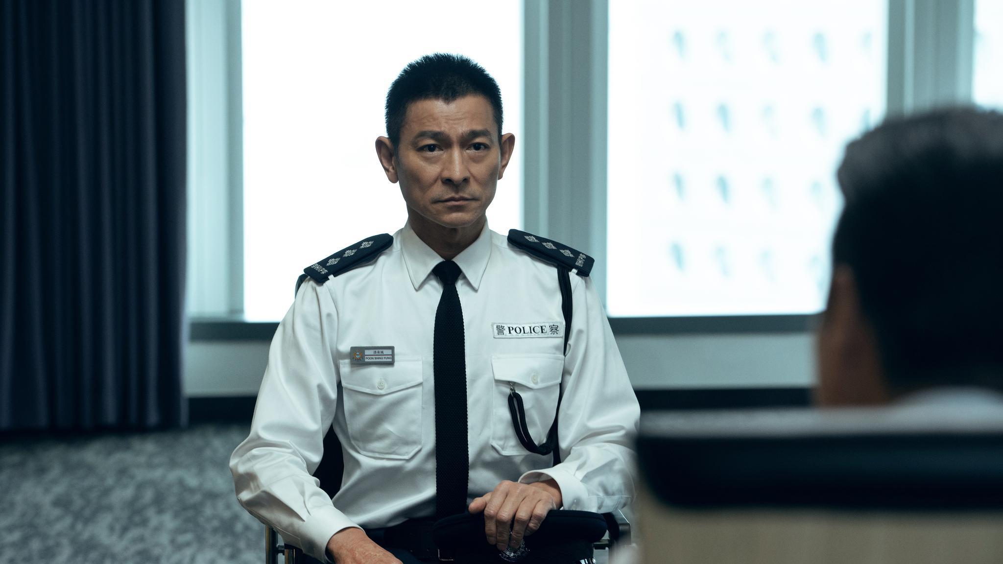 """《拆弹专家2》曝""""谜团版""""预告,刘德华新角色正邪成谜图片"""