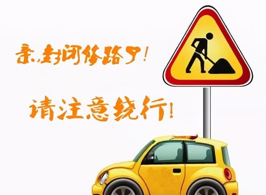 惠州大桥封闭施工,交警告诉你可以这样绕行
