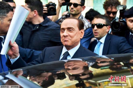 意前总理贝卢斯科尼新冠检测再次呈阳性 将继续隔离