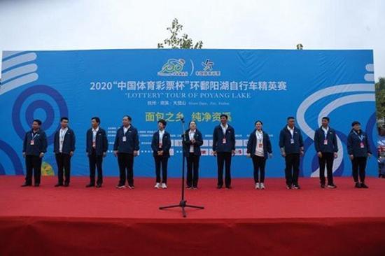 2020鄱阳湖自行车经典赛首个区域积分制总