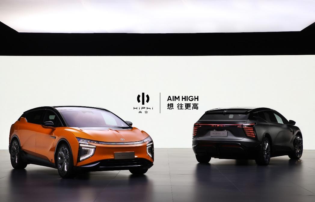 """北京车展看点   高调性高售价,高合HiPhi X都有哪些""""可进化""""黑科技?"""
