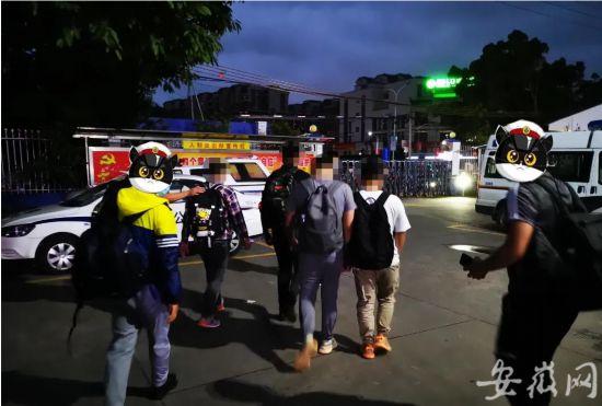 黄山警方破获三起冒充领导诈骗案 赴广州抓获4名犯罪嫌疑人
