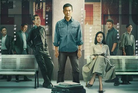 《沉默的真相》导演:任玥婷对标《秘密森林》里的裴斗娜图片