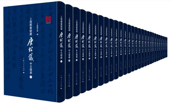 珍藏60余年首次披露,上图近代名人档案再掘一座文献宝库