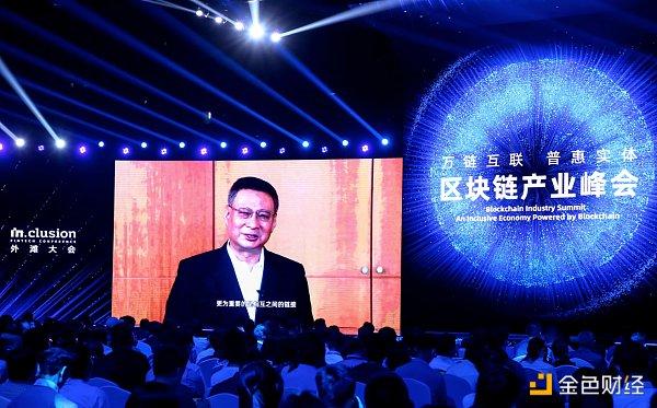 原中国银行行长李礼辉:区块链规模化应用的瓶颈尚未突破(附演讲全文) 金色财经