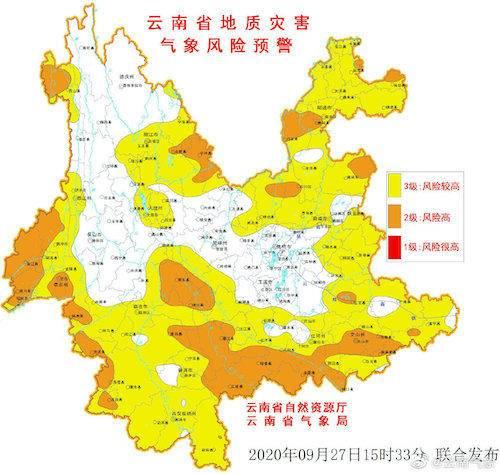 这些紧急避险方法要记牢!云南持续发布地质灾害二级预警