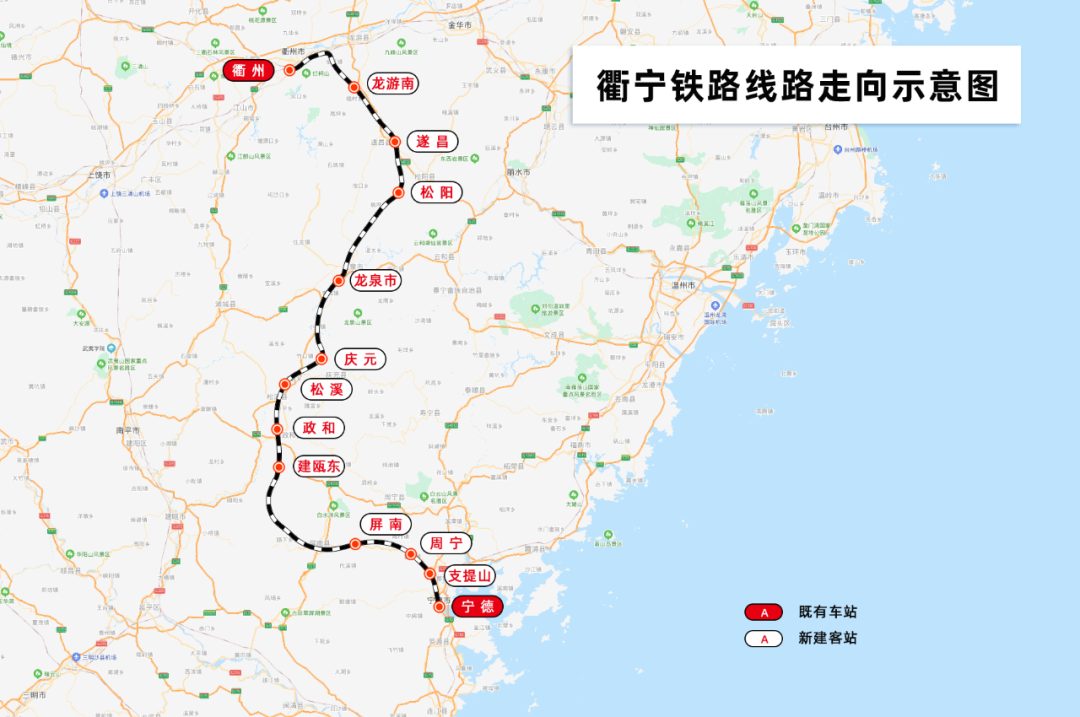 免费!3折!半价!衢宁铁路今日开通,不少景区有优惠图片