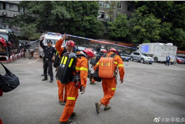 煤矿事故已致16人遇难!事故发生前,涉事单位曾多次被罚图片