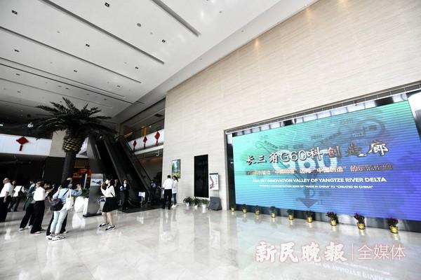 【潮涌长三角】上海松江G60科创走廊努力打造成为长三角贯彻落实新发展理念引领示范区