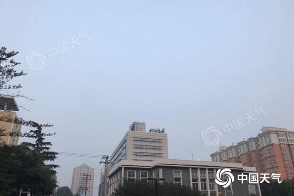北京早晚雾气来扰昼夜温差达10℃ 明夜小雨上线图片