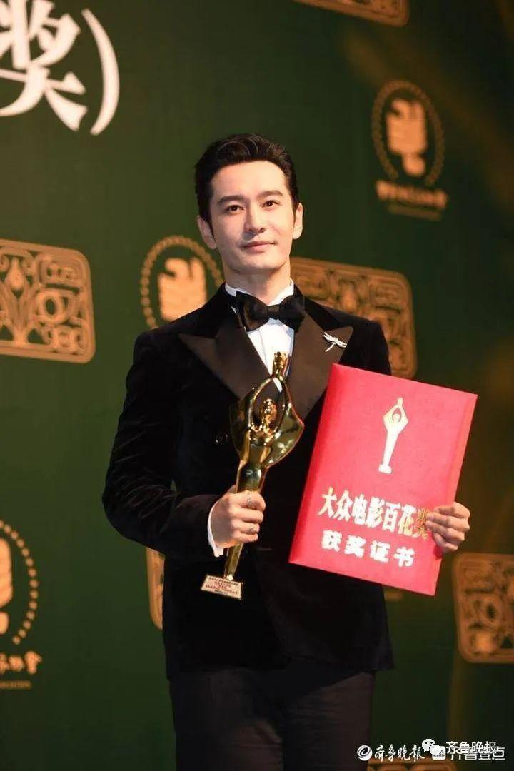 黄晓明获百花奖最佳男主角!网友:他退场前的一段视频,看了好几遍