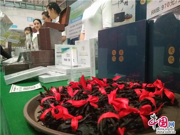 湖南安化:聚焦黄荆产业 打造标杆 助力农