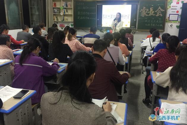 丽水区仙来学校召开六年级家长会(图片)