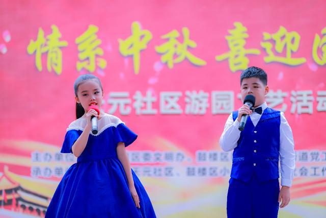 <b>庆祝中秋节 迎接国庆 福州天元社区艺术花园运动</b>