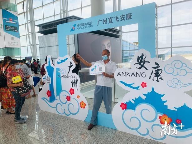 南航广州-陕西安康直飞航线正式开通!全程仅需2小时