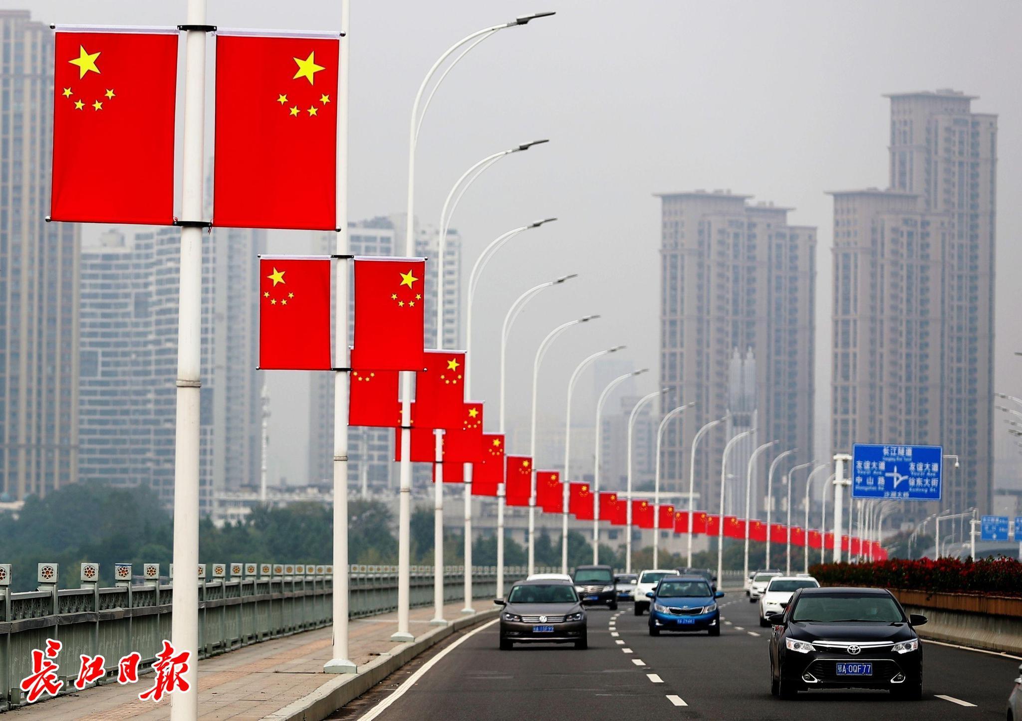 武汉一片红
