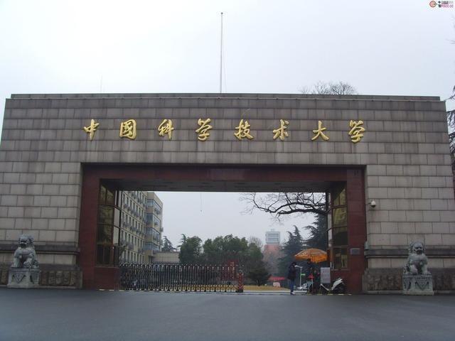 中国科学技术大学向淮北一中发来喜报:祝贺这5名学子被录取!
