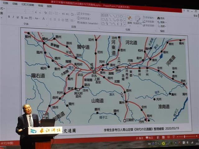 """唐宋文学编年地图显示—— 李白是史上最强""""黄鹤楼代言人"""""""