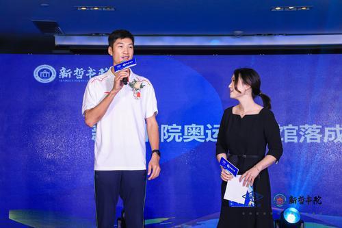 深圳讯得达书院更名新哲书院!奥运冠军雷声加盟教击剑
