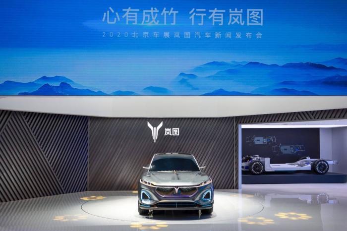 岚图首款量产概念车iFree全球首发:预计2021年上市