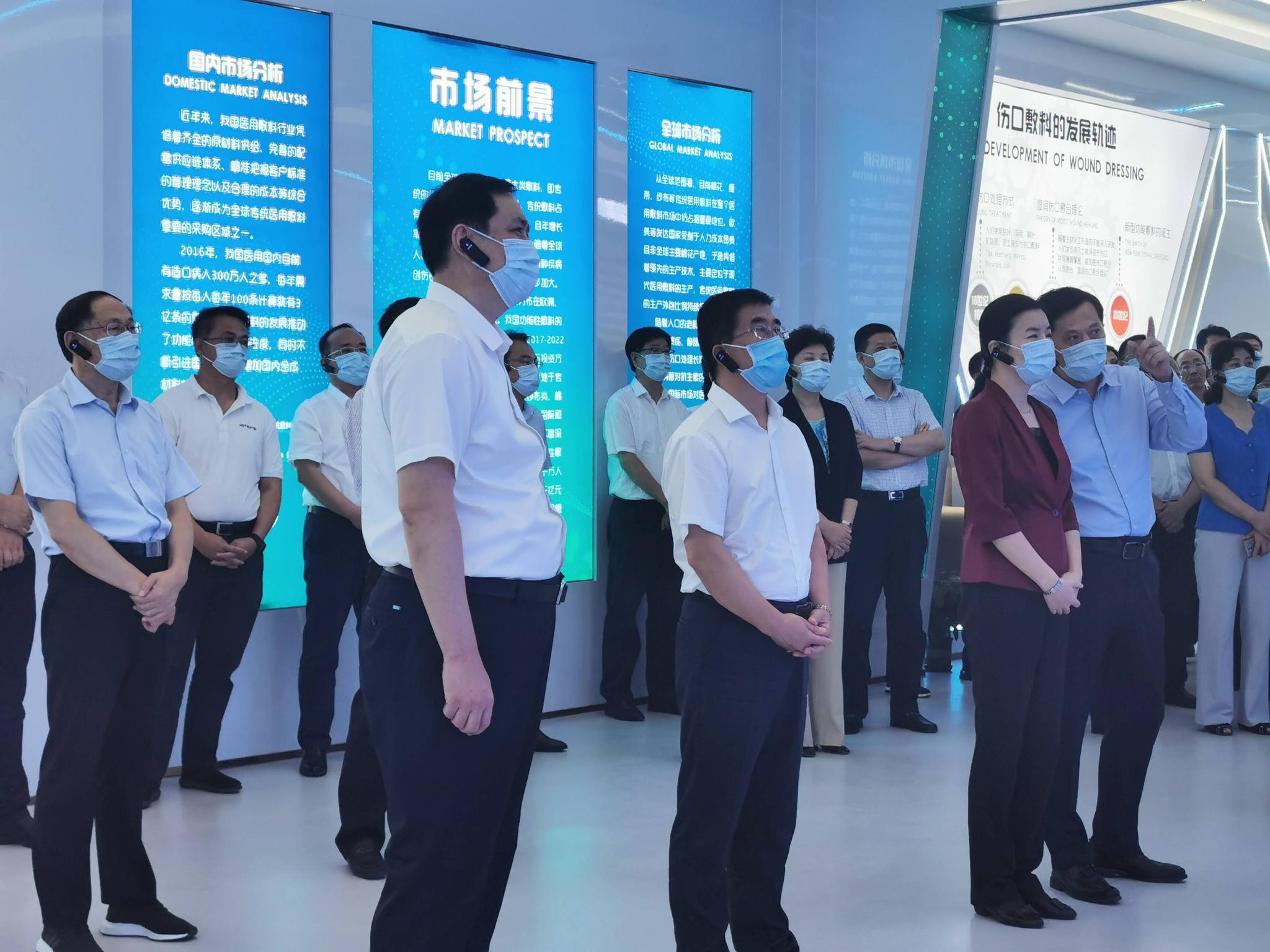 枣庄2020项目观摩会【七】|年销售收入1.6亿,税收约1600万!枣庄市中新型功能性敷料项目预计年底可投产