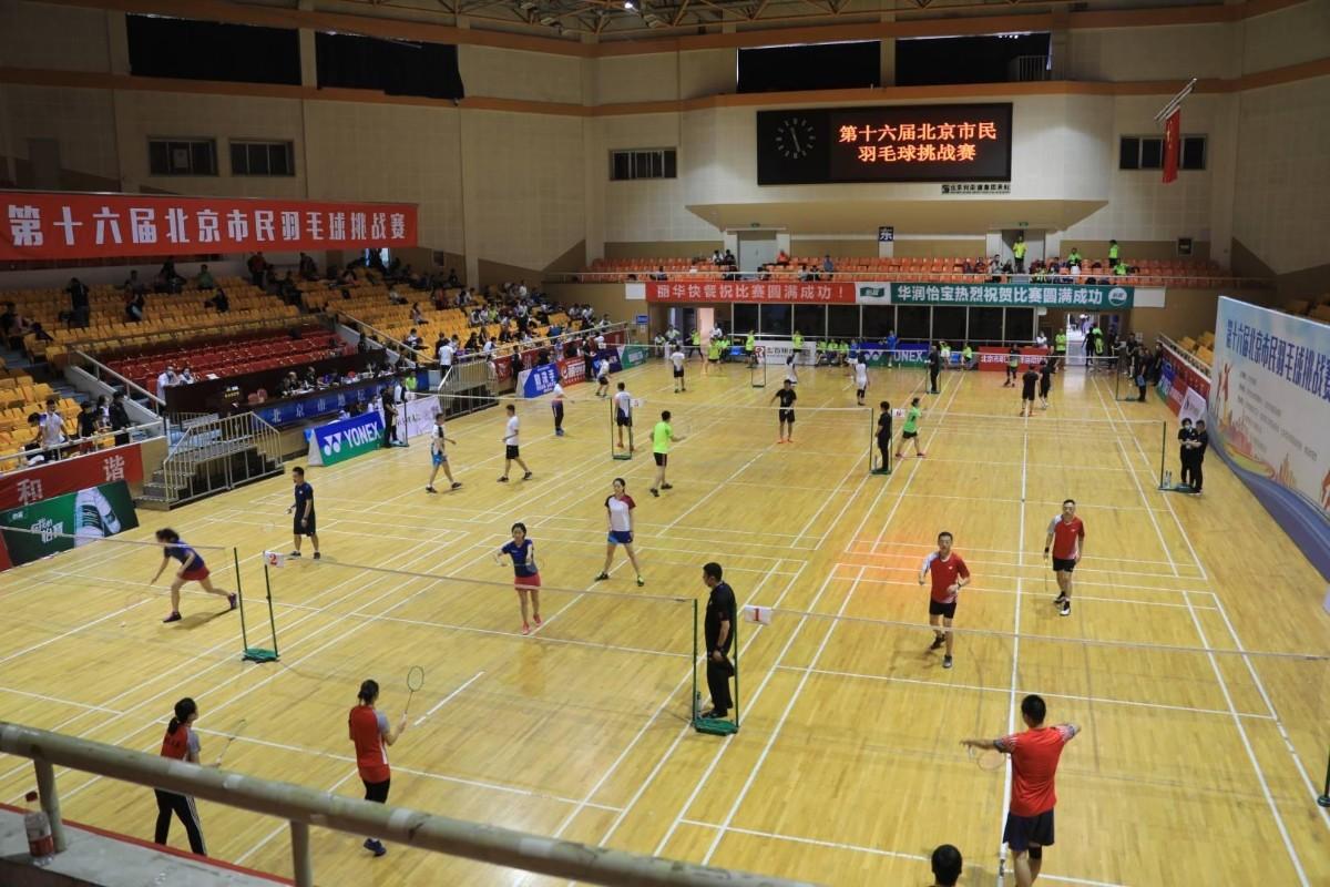 北京市民羽毛球挑战赛举行 世界冠军王仪涵助阵