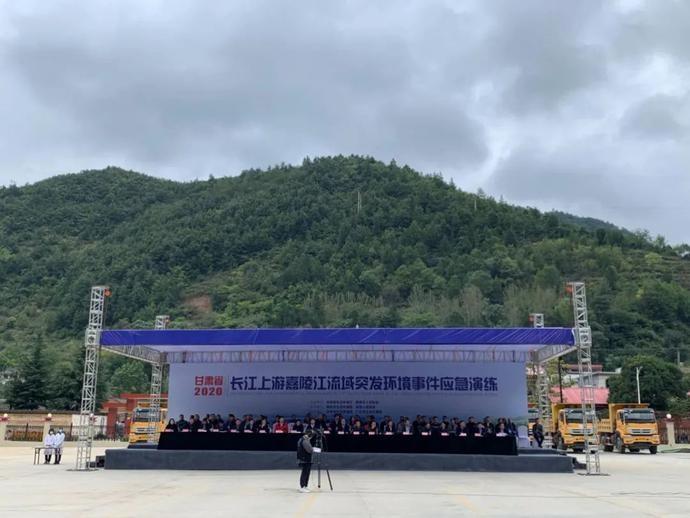 <strong>各地环保头条:2020年长江上游嘉陵江</strong>