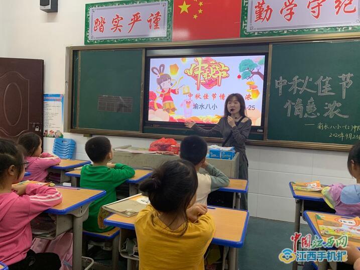 """丽水八所小学启动""""爱中秋 庆国庆""""主题班会运动(图片)"""