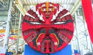 直径超16米!我国研制最大直径盾构机在长沙下线图片