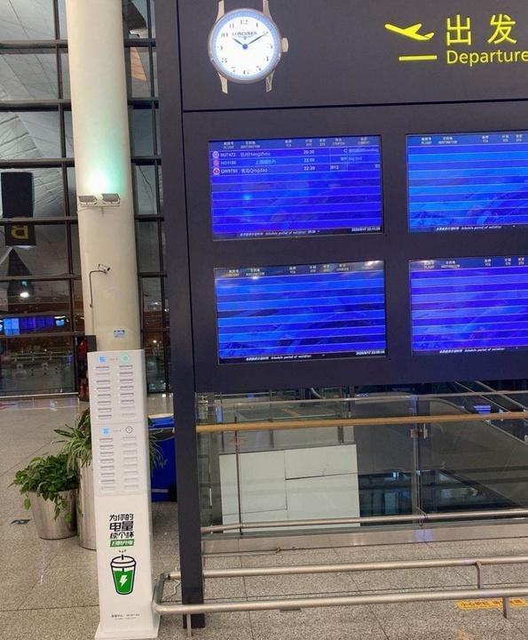 小电科技独家签约入驻沈阳桃仙机场 赋能大出行交通场景服务