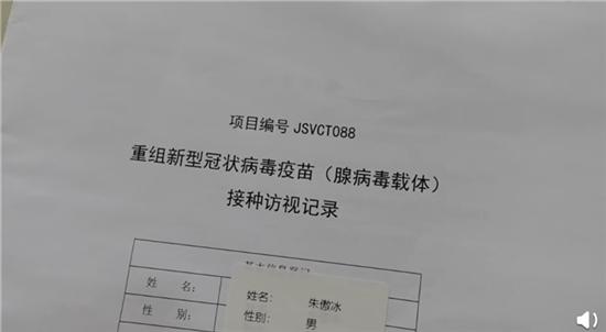 新冠疫苗志愿者结束6个月观察期 国庆到青岛旅游不影响健康码 张文宏称新冠已成常驻病毒说了什么