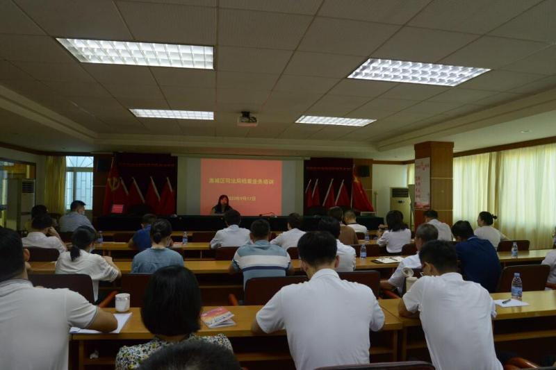 惠城区司法局开展档案业务培训