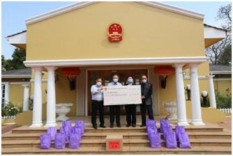 驻约翰内斯堡总领馆向华人养老机构捐赠善款和物资!捐赠5万兰特现金 南非唯一华人养老慈善机构