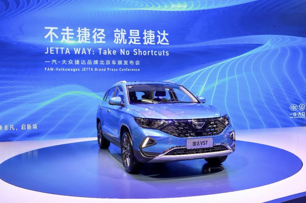 2020北京车展㊼|捷达:经销店数量年内计划扩展至285家图片