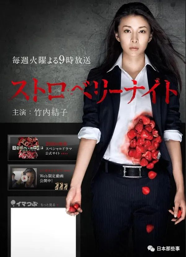 《【摩杰代理平台】日本娱乐圈到底怎么了 著名演员竹内结子自缢离世》