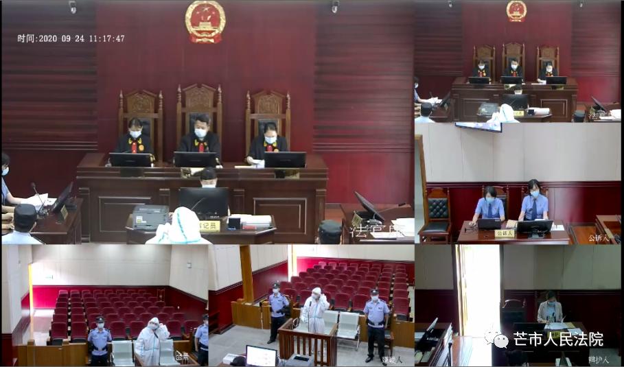 疫情期间偷越国(边)境,云南芒市五人被判刑图片