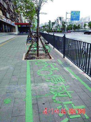 共享单车有车位咋就停不进 客服:可能是骑行地图迟滞